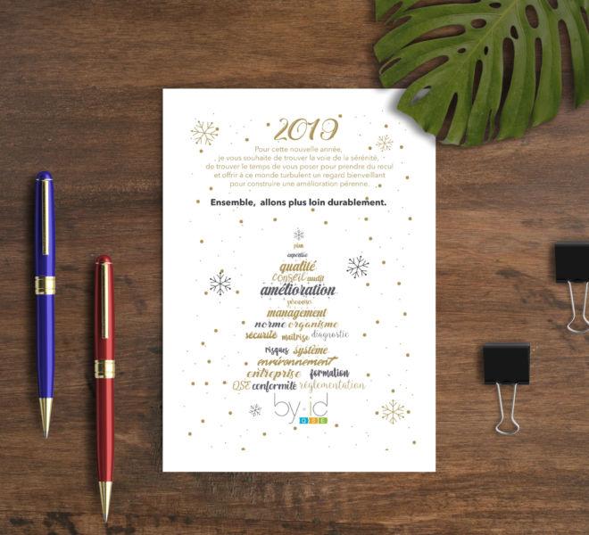 Création Carte de Voeux By Id par l'agence de communication La Stratégie Créative (Meaux 77)
